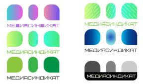 Логотип для объединения «Медиасиндикат» все варианты