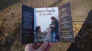 Именные пригласительные открытки на свадьбу фото 1