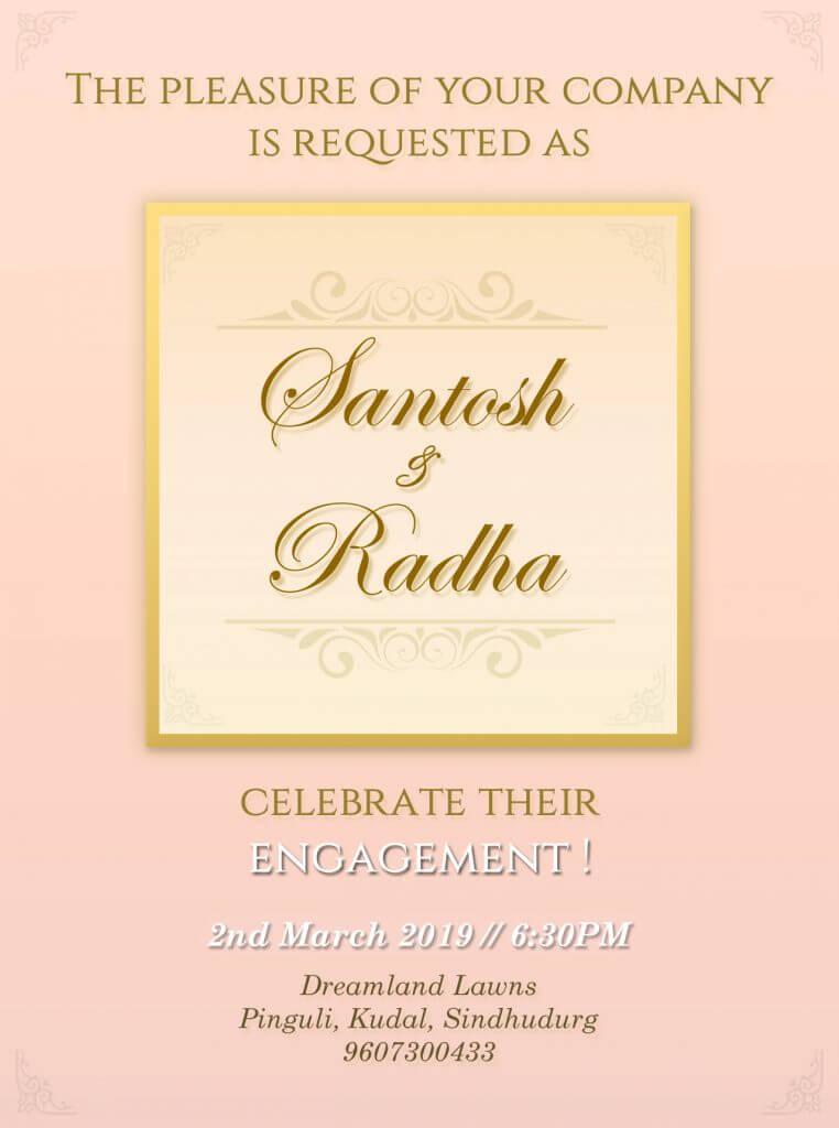 Свадебный флаер (пригласительная открытка) для Santosh и Radha (Индия) v.1