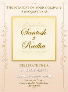 Свадебный флаер (пригласительная открытка) для Santosh и Radha (Индия) v.2