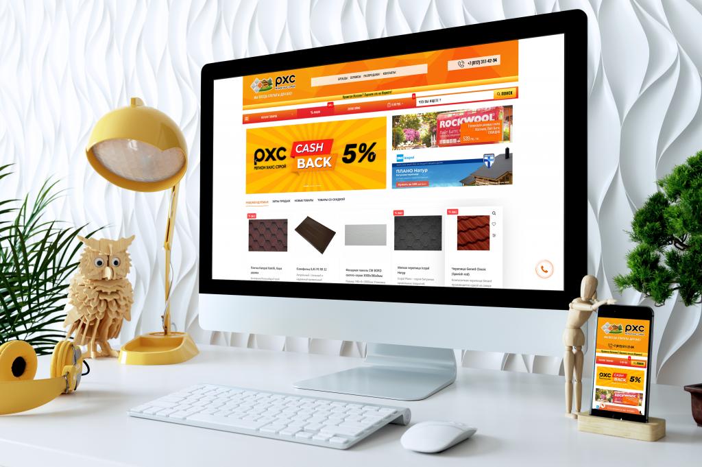 PXC Интернет-магазин