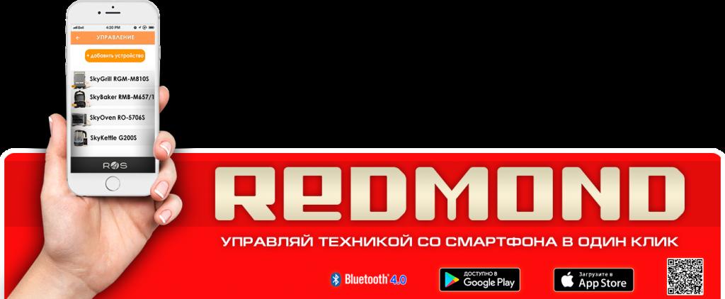 Дизайн подставок под продукцию магазина МБТ красный вариант