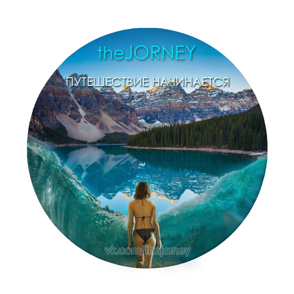 Аватар для паблика ВК - the Jorney v.2