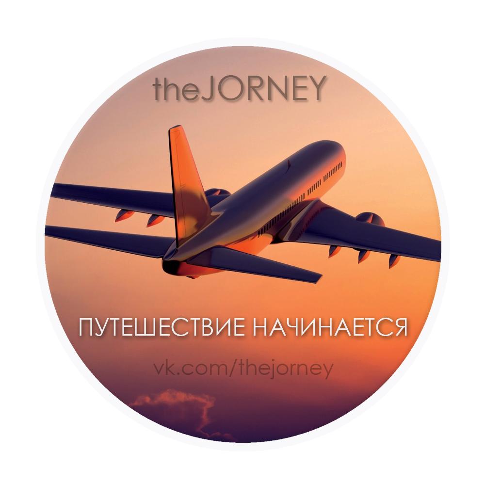 Аватар для паблика ВК - the Jorney v.1