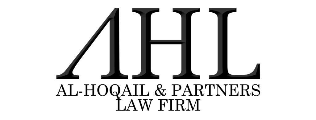 Al-Hoqail-Partners-Law-Firm