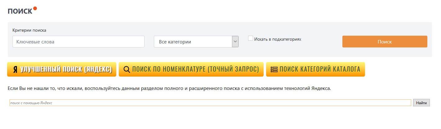 РХС страница поиска