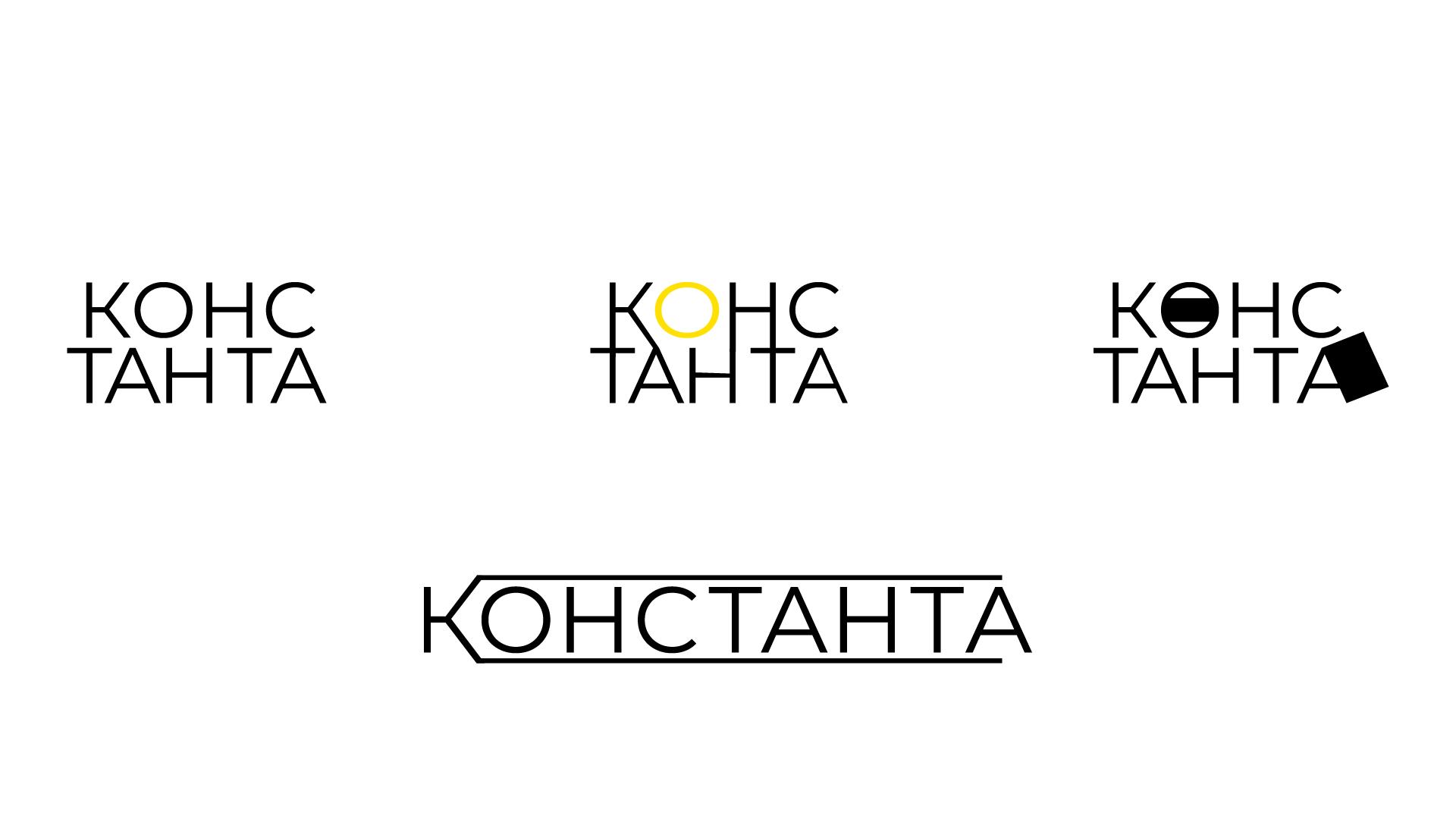 Логотип для юридической компании Константа (СПб) - 2020 год, вариант № 1