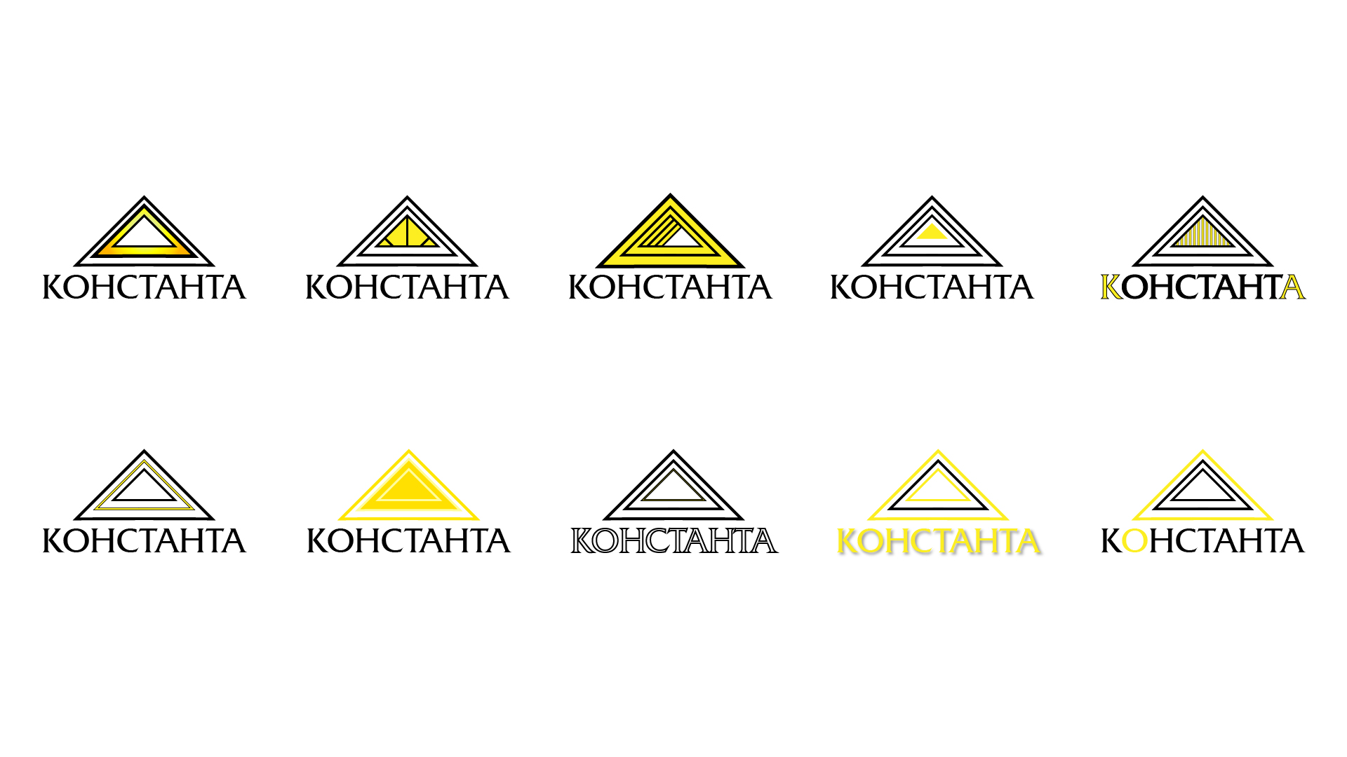 Логотип для юридической компании Константа (СПб) - 2020 год, вариант № 2