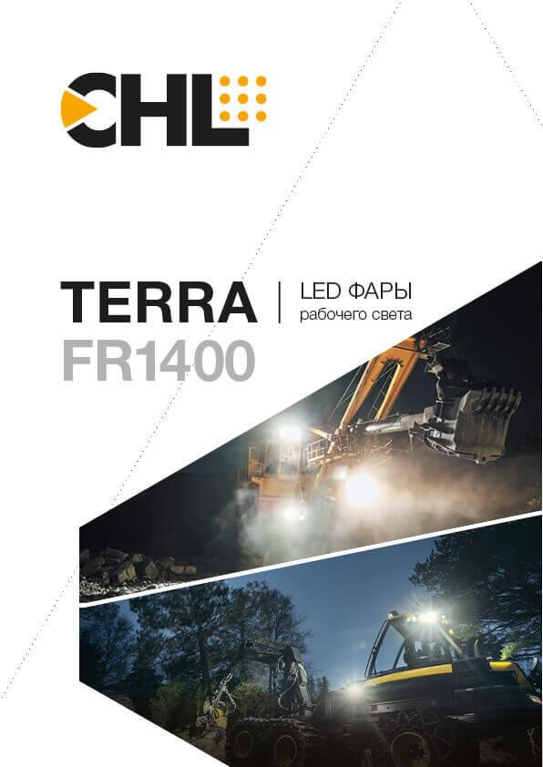 Презентация LED CHL - стр.1
